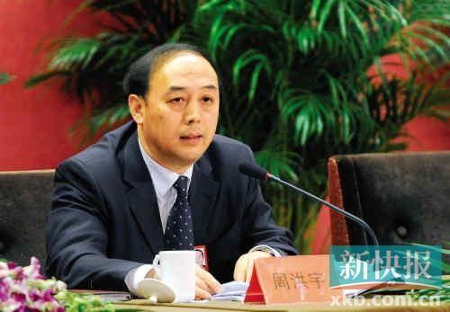 周洪宇新华社资料图片。