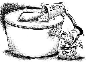 漫画 刘道伟