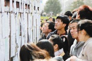西安大学生求职重包装 交大女硕士花费近千元
