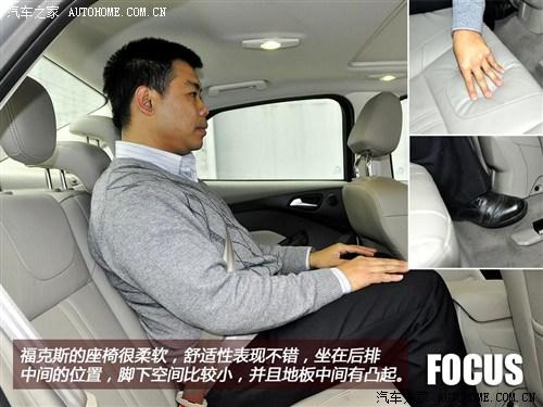 福特长安福特福克斯2012款 三厢 1.6l at尊贵型 高清图片