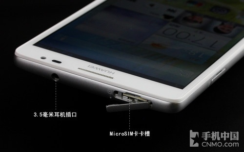 6.1英寸最大屏+最大电池 华为Mate评测