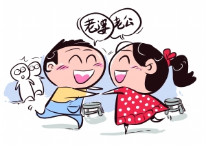 很多老公_请善待你家老公看完好多老婆都哭了