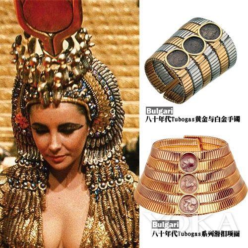 埃及艳后 中的经典造型