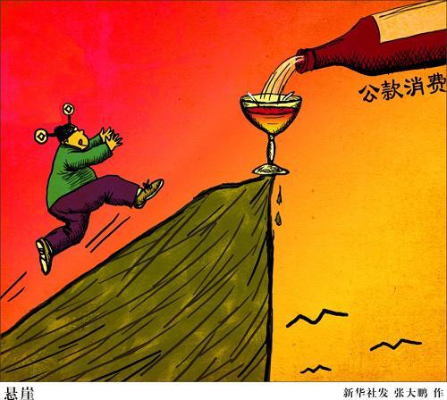 漫画:漫画悬崖阎魔判官图片