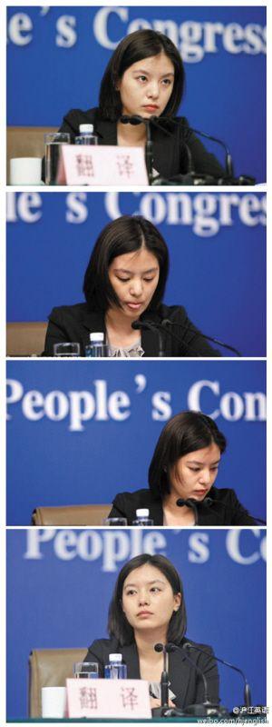 """张京两会照片走红网络,其中左下吐舌头那张,网友赞""""好萌""""。"""