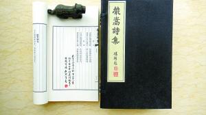 """《严嵩诗集》的出版是靠""""另类收藏""""完成的。"""