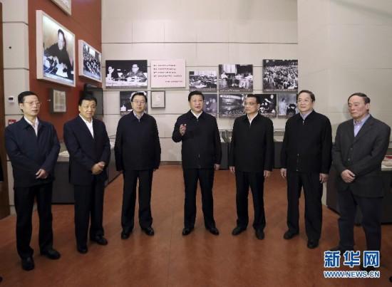 (XHDW)(1)为了13亿人的中国梦――记中国国家主席、中央军委主席习近平