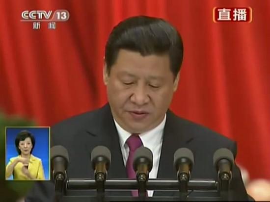 阐述中国梦
