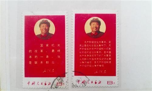 文10 毛主席语录 1968.7.20 该套票共5枚,面值0.4元。规格:31×52毫米 齿孔度数:11.5度 北京邮票厂发行枚数:7500万枚