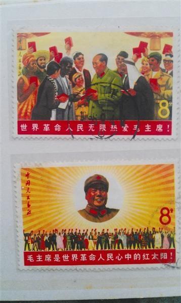 文6 毛主席与世界人民 1967.10.1 该套票共2枚 规格:52×31毫米