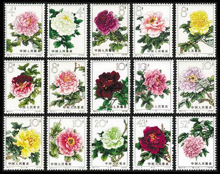 1964年8月5日发行的特61《牡丹》特种邮票