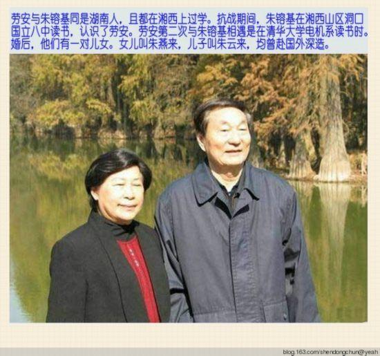 图集 中共历届领导人和夫人图片