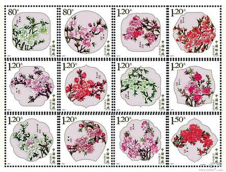 今年3月16日发行的《桃花》特种邮票1套12枚