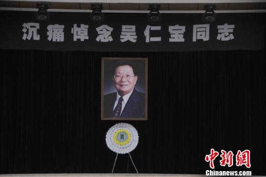吴仁宝追悼会明日举办地点是生前频繁开会场所