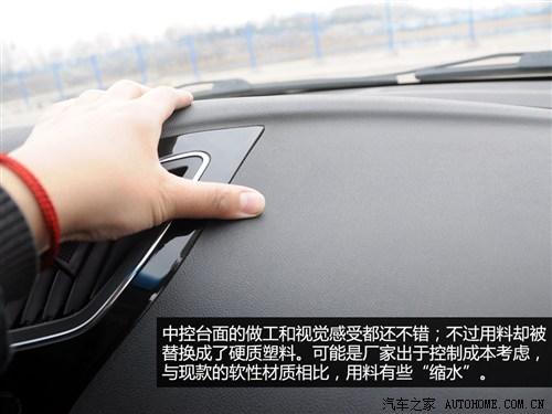 江淮江淮汽车和悦rs2013款 手动基本型 高清图片