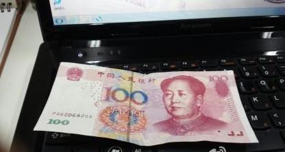 交行ATM机取出百元假钞