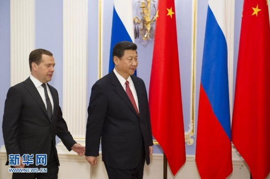 (XHDW)习近平会见俄罗斯总理梅德韦杰夫