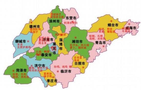 明代山东省地图