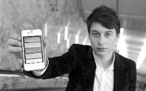 英国17岁少年卖手机软件赚3000万美元