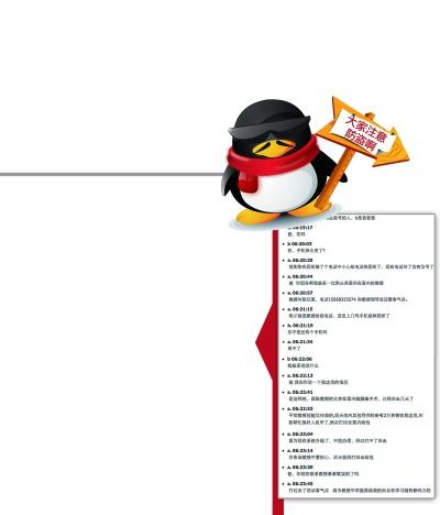女留学生在国外QQ被盗一觉醒来家里被骗28万