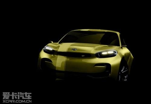 起亚即将发布CUB概念车 定位紧凑级轿跑