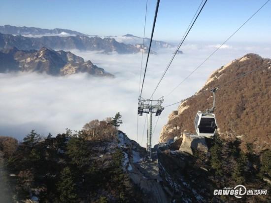 华山西峰索道4月1日正式运营 单程票价140元