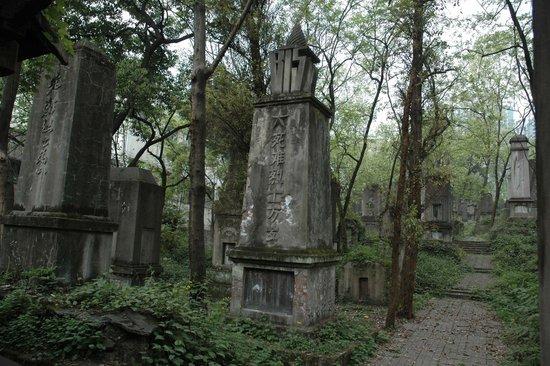 """重庆""""文革""""红卫兵墓园清明节将开放(图)"""