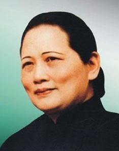 中国第一代领导人中工资最高的不是毛主席,而是孙中山的夫人宋庆龄。宋庆龄领的是国家一级工资,每月579.50元,另外还有300元活动费。文化大革命时,她将活动费退还国家。