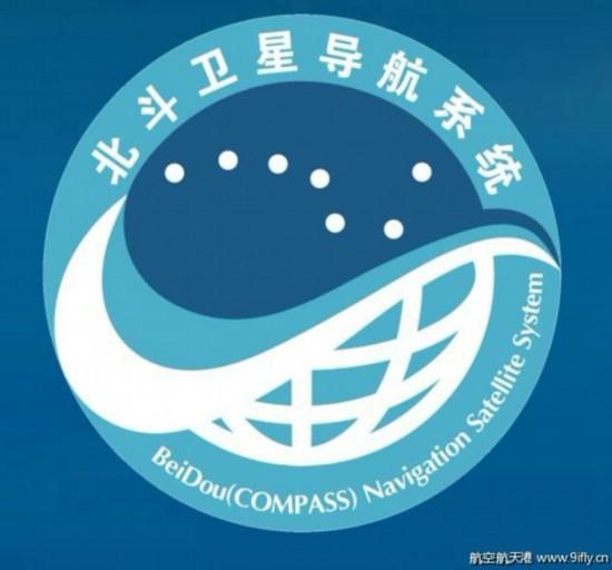加刊 北斗二代导航将有力促进中国导弹出口