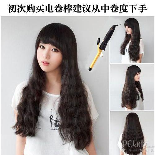 【时尚小技巧】时尚女孩必学 超实用卷发棒教程图片