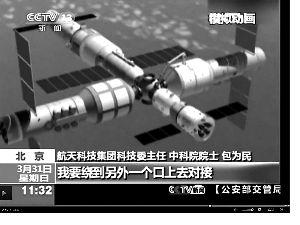 神州十号飞船运抵酒泉 6月至8月将择机发射(图)