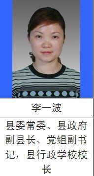 浙江丽水法院:云和男子绑架副县长二审维持原