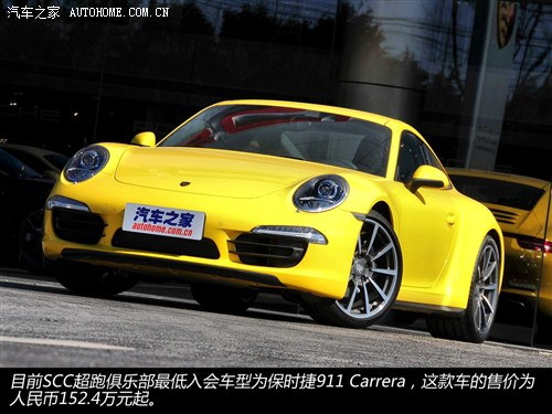 SCC超跑俱乐部准入车型-宣扬超跑文化 国内跑车俱乐部盘点图片