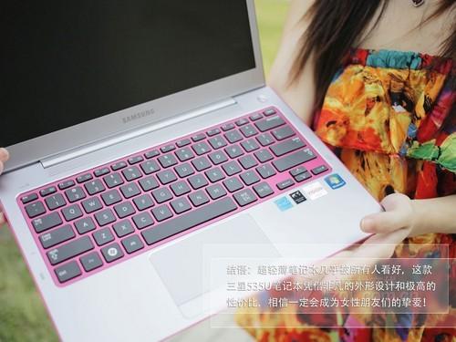 三星 535U3C粉色 鍵盤面圖