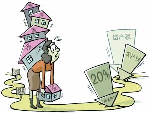 北京拼命买房卖房样本:10年买5套房买成抑郁症