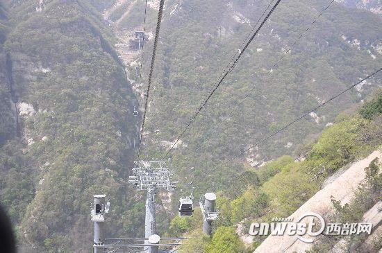 华山西峰索道今日载客运营 上下山可不走回头路