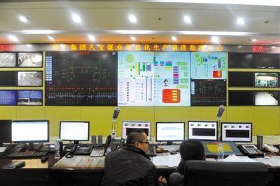 前日,八宝煤业公司,大家监控井内状况。新华社 张楠 摄