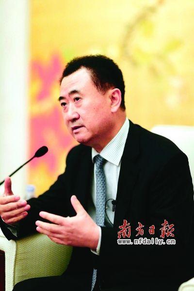 王健林/采访万达集团董事长王健林
