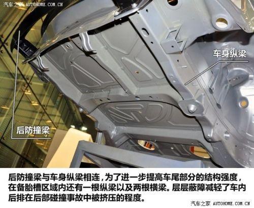 奥迪q3车身结构解读
