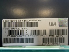 多媒體影音四核 酷睿i5-3550僅售1325元