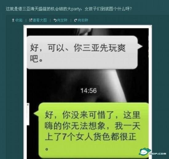 孙静雅_孙静雅不雅图片_孙静雅被艹全套图片_淘宝 ...
