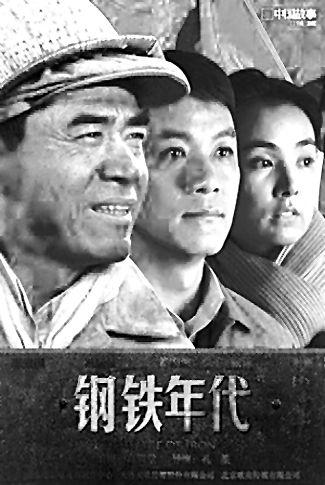中国电视剧该在哪里下功夫