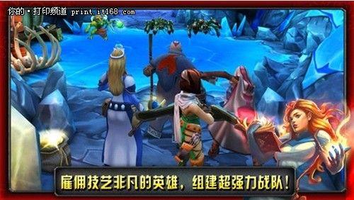 戏命天师之飞天神兽-此游戏以3D技术打造绚丽的场景和战斗场,甚至可以和PC机上的