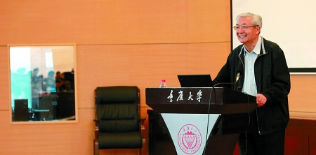 中科院院士、北大前校长许智宏在重庆大学演讲 重庆大学供图