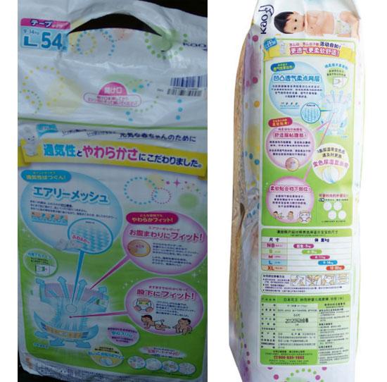 花王纸尿裤对比(左:易迅网购买 右:花王正品行货)