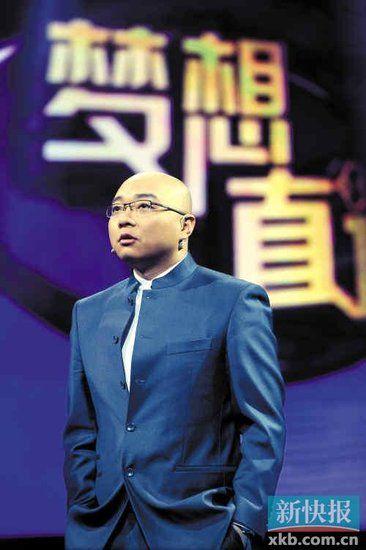 原央视主播王凯跳槽山东 知情人:薪酬低于7位