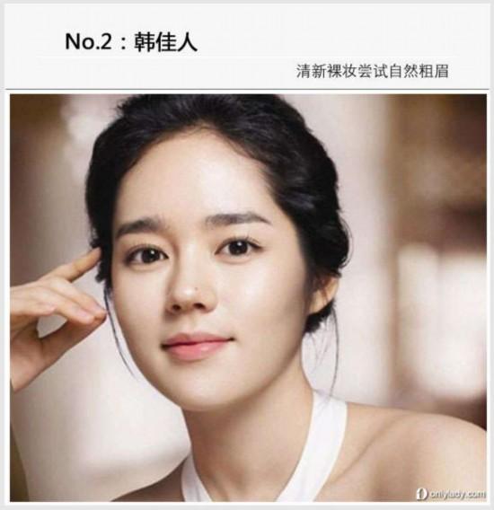 韩国评选十大美少女 氧气妆容致胜 中国日报网