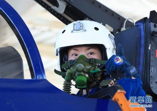 世界各国女飞行员