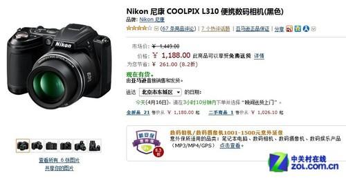 價格公道又熱銷!亞馬遜長焦相機集錦
