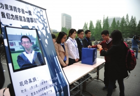 4月18日,复旦大学,同学们为黄洋进行现场募捐。图/记者杨旭